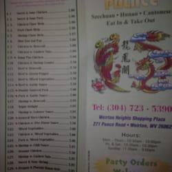 Chinese Restaurants Weirton Wv