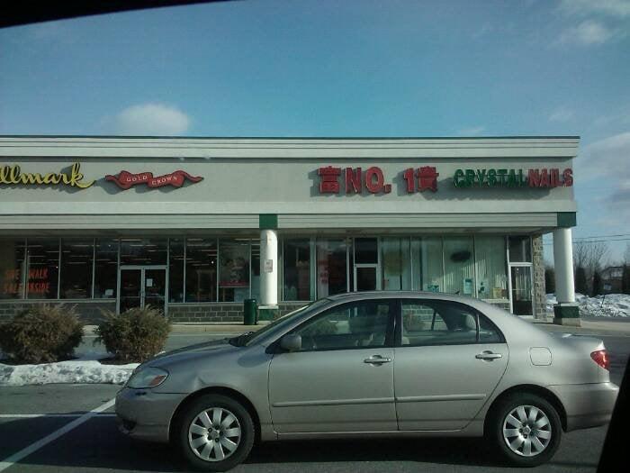 No 1 Chinese Restaurant: 3703 Pa-378, Bethlehem, PA