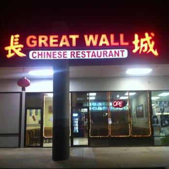 Image result for great wall restaurant
