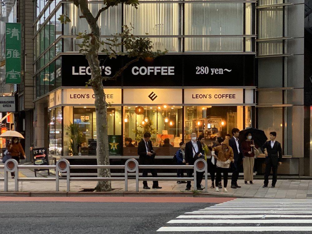 LEON'S COFFEE Kanda