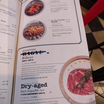 TK92 Korean BBQ - Order Food Online - 1736 Photos & 552 Reviews