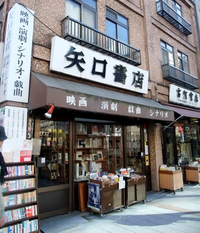 Yaguchi Shoten