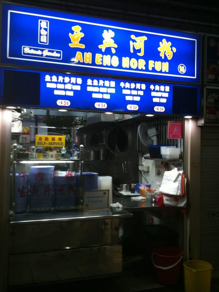 Ah Eng Hor Fun Singapore