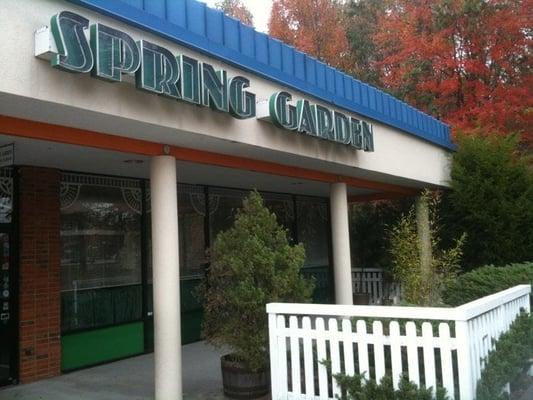 Spring Garden Chinese Cuisine Cerrado Cocina China 1215 X George Washington Memorial Hwy