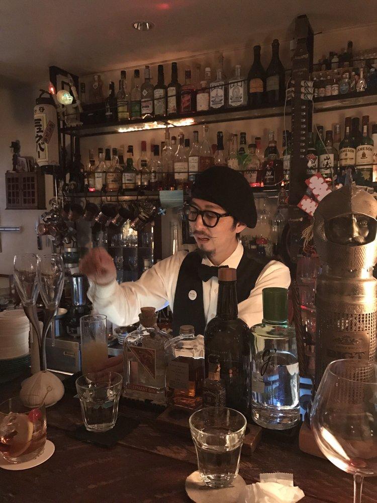 Miu Bar