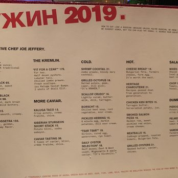 Red Square Restaurant & Vodka Lounge - 2019 All You Need to