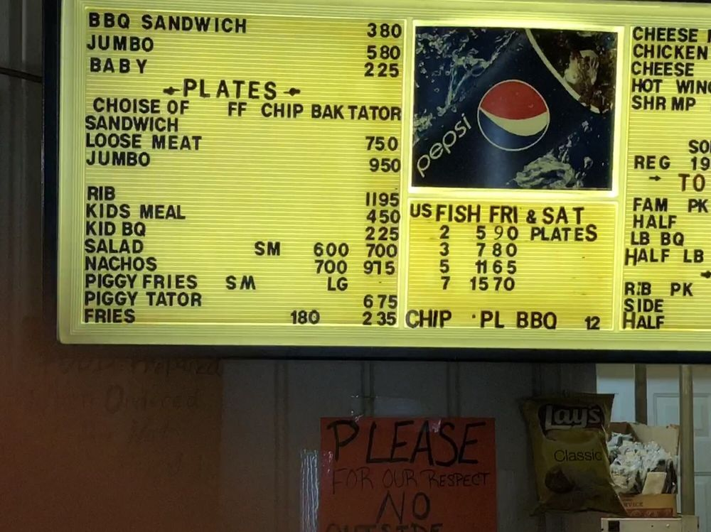 Oinky's Barbecue: 318 W Northend Ave, Paragould, AR