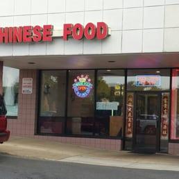 Oriental Chinese Restaurant Lancaster Pa