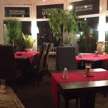 Restaurant Korfu - Griechisches Restaurant - Neuwerker Tor 2 ...
