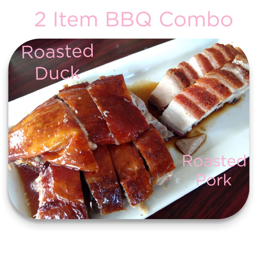 Ruby BBQ Food: 9567 E Garvey Ave, El Monte, CA