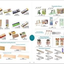 photo of tpc japanese kitchen supply morton grove il united states. Interior Design Ideas. Home Design Ideas