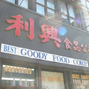 Price good market grocery 101 bowery lower east side for Asia cuisine ithaca hours