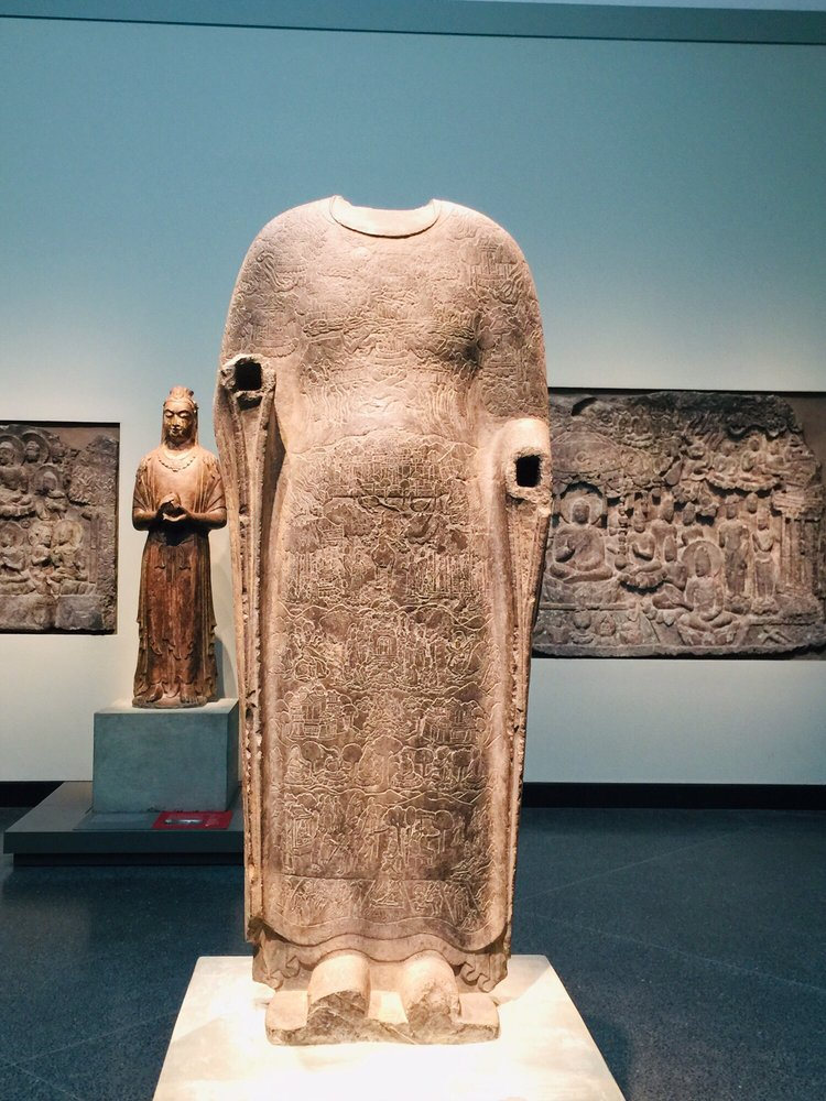 Smithsonian's Freer and Sackler Galleries