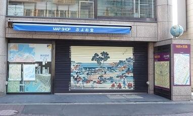 Buyoodō
