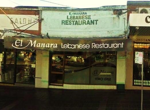 Lakemba Chinese Restaurant