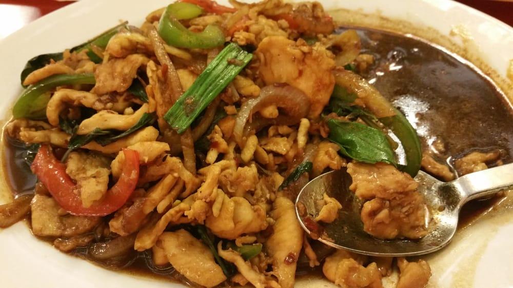Spicy chicken dish yelp for Aiyara thai cuisine