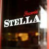 Pizzeria Stella Philadelphia Gift Card