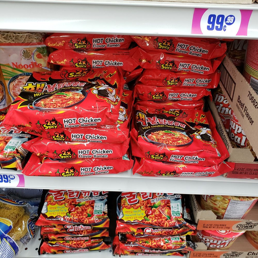 99 Cents Only Stores: 3684 Sonoma Blvd, Vallejo, CA