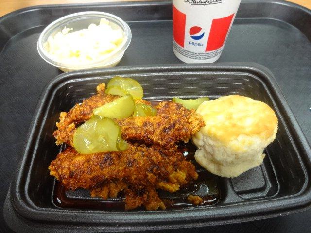 KFC: 581 Winsted Rd, Torrington, CT