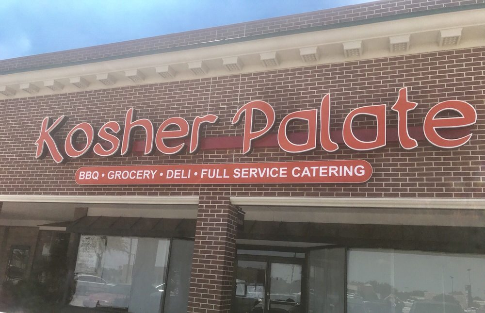 Kosher Palate