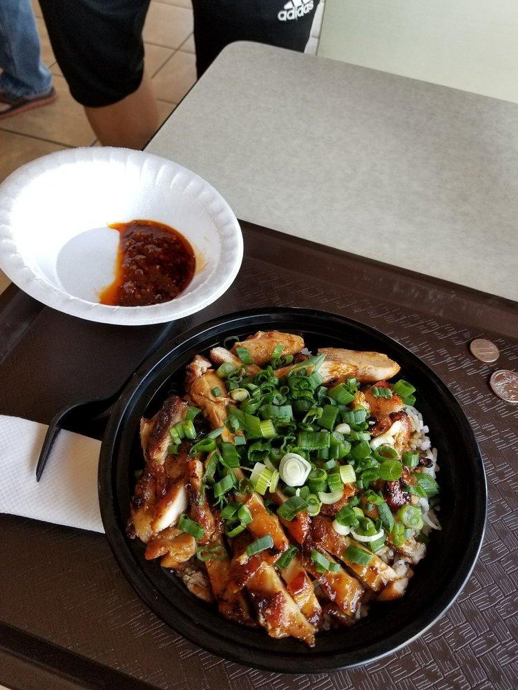 Teriyaki Grill & Donut Star: 2140 S Waterman Ave, San Bernardino, CA
