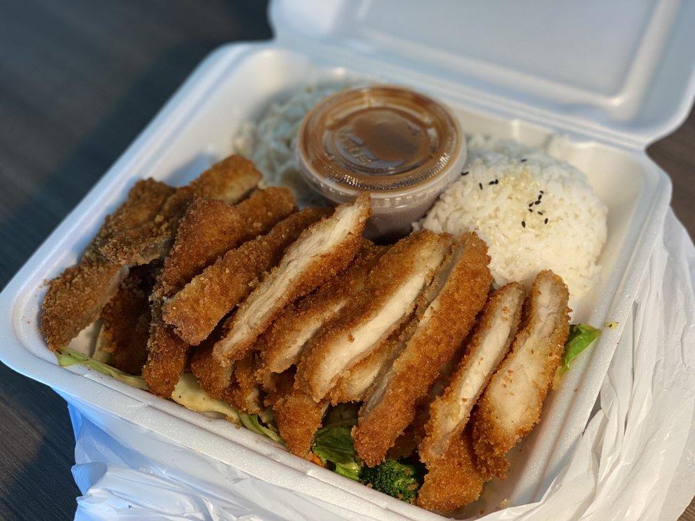Tiki Hawaiian Barbeque: 1450 N Wenatchee Ave, Wenatchee, WA