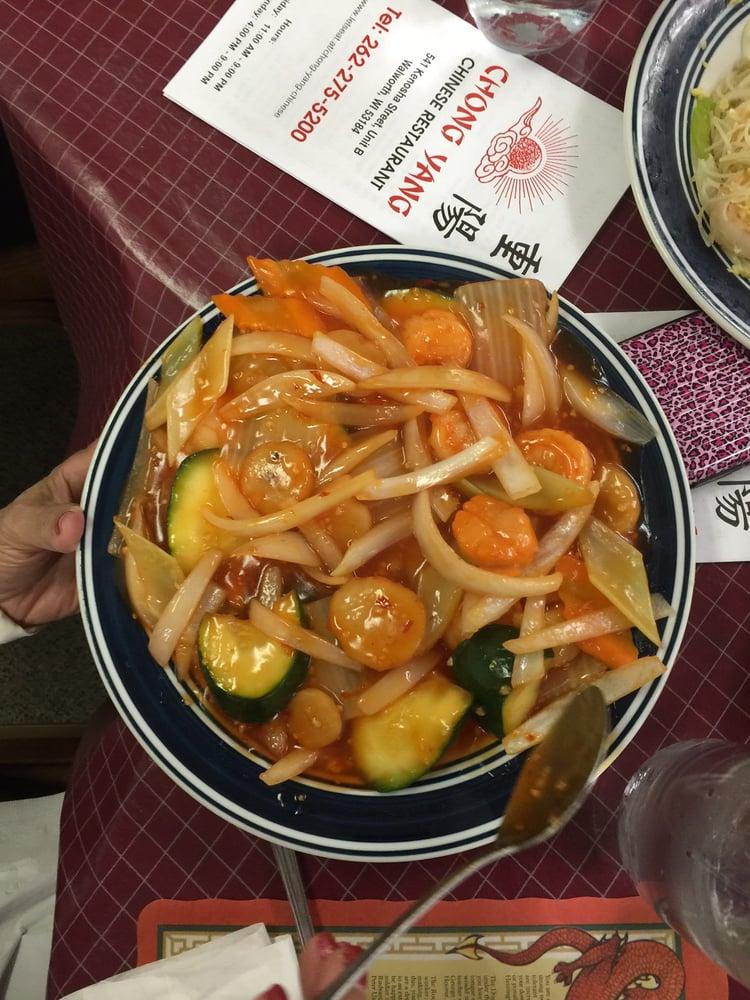 chong yang chinese restaurant  18 photos  18 reviews