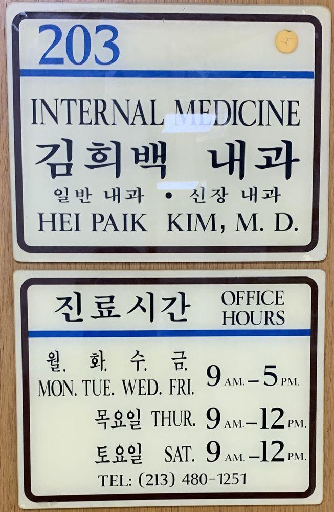 Hei Paik Kim, MD: 3663 W 6th Street 203 LACA90020, Los Angeles, CA