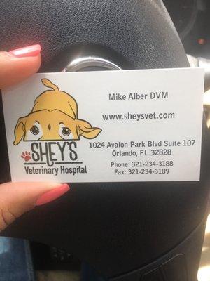 Shey's Veterinary Hospital 1024 Avalon Park Blvd Ste 107