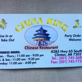 Chinese Food Clinton Hwy