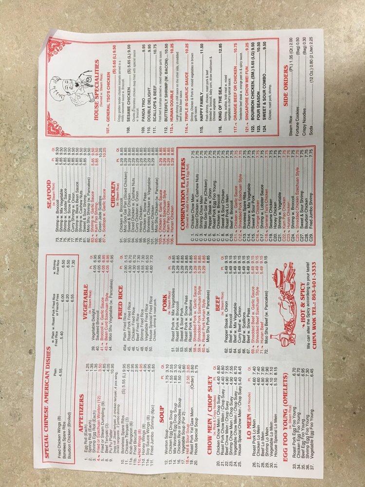China Wok: 305 Cypress Gardens Blvd, Winter Haven, FL