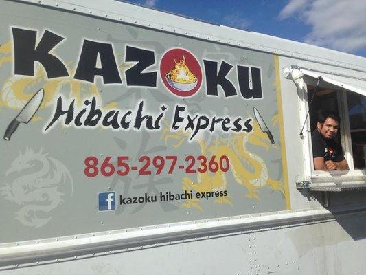 Kazoku Hibachi Express 1328 Candlewick Rd Knoxville, TN