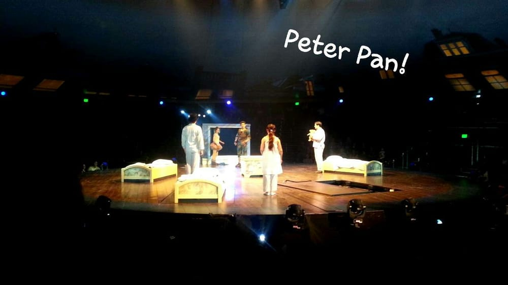Peter Pan: 4747 Southwest Fwy, Houston, TX