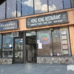 Chinese Restaurant On Williamsbridge Bronx