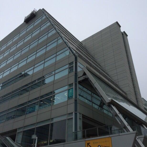 Tokyo Fashion Town Building