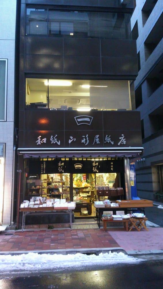 Yamagataya Kamiten