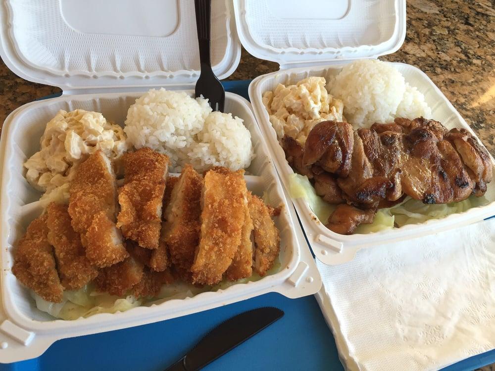 Hawaiian bbq coupons