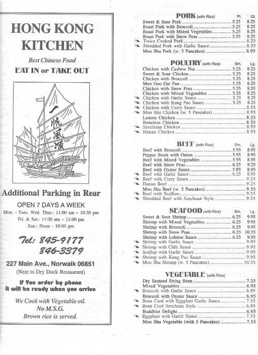 Hong Kong Kitchen Closed Chinese 227 Main St Norwalk Ct United States Restaurant