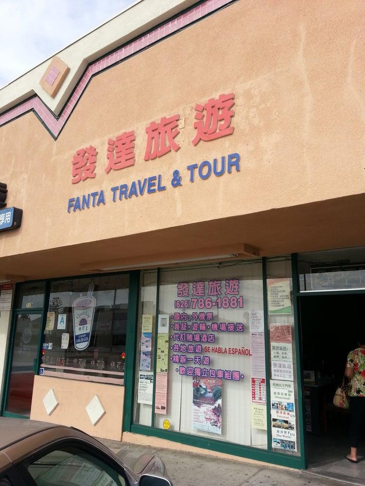 Fanta Travel and Tours: 117 S San Gabriel Blvd, San Gabriel, CA