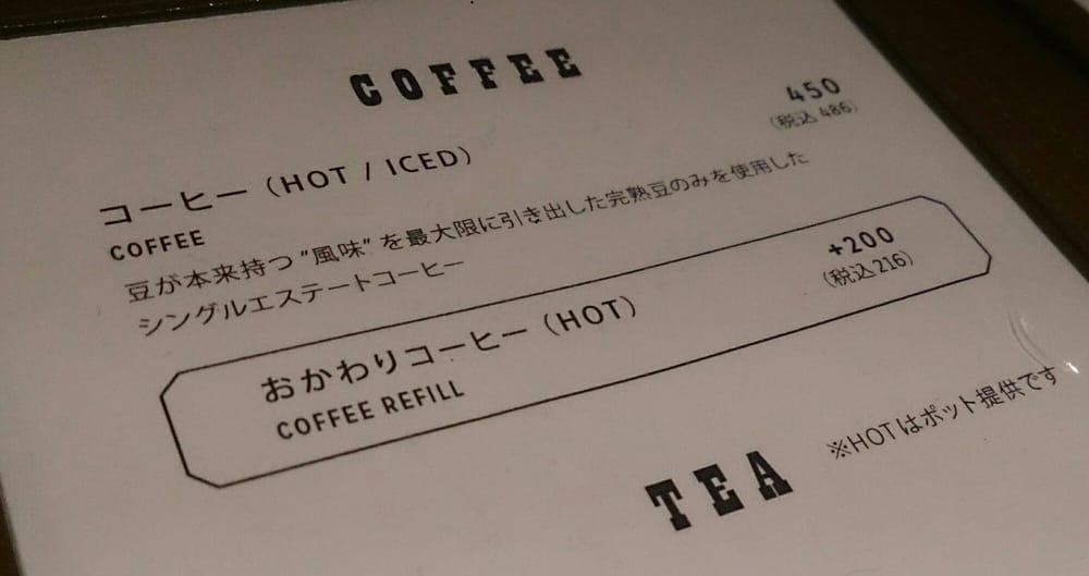 スワン食堂 御茶ノ水本店の画像