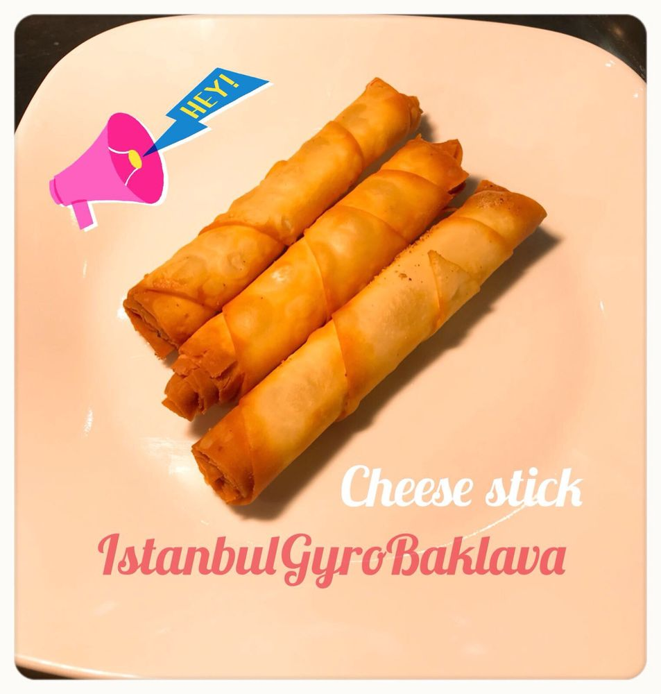 Istanbul Gyro Baklava: 1751 Madison Ave, Council Bluffs, IA