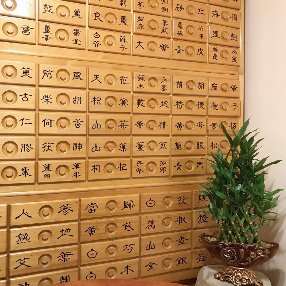 NY Four Seasons Acupuncture - FLUSHING: 143-07 Sanford Ave, Queens, NY