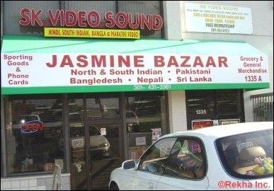 Jasmine Bazaar