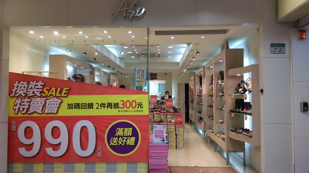 Shoe Stores In Aso