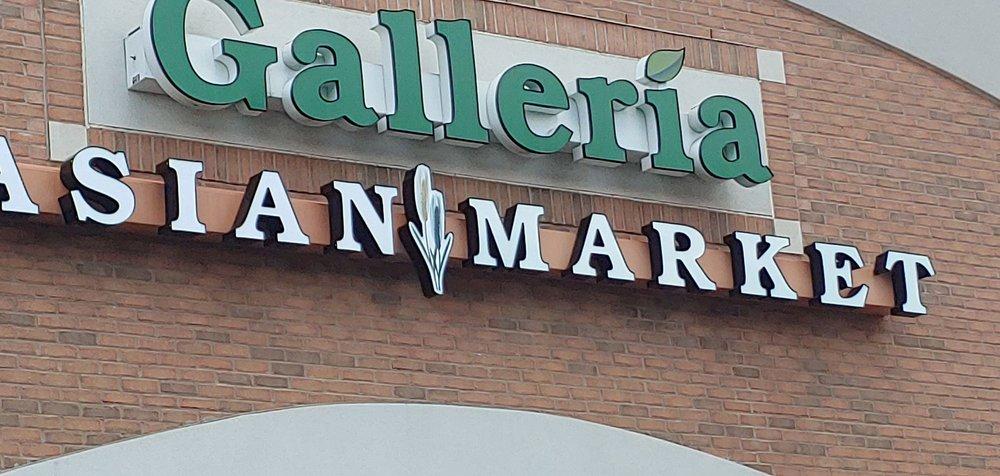 Galleria Market: 3111 Packard St, Ann Arbor, MI