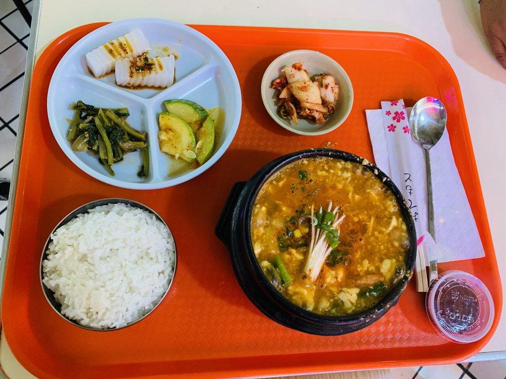 Bab Han Kki. One Bite. Pioneer Chicken