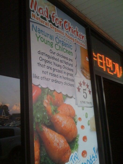 Indian Food Near Ellicott City Md
