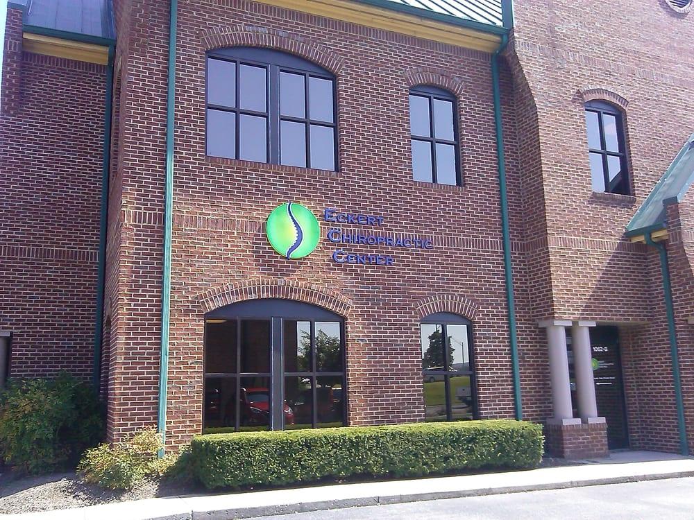 Eckert Chiropractic: 1062-B Oak Ridge Tpke, Oak Ridge, TN
