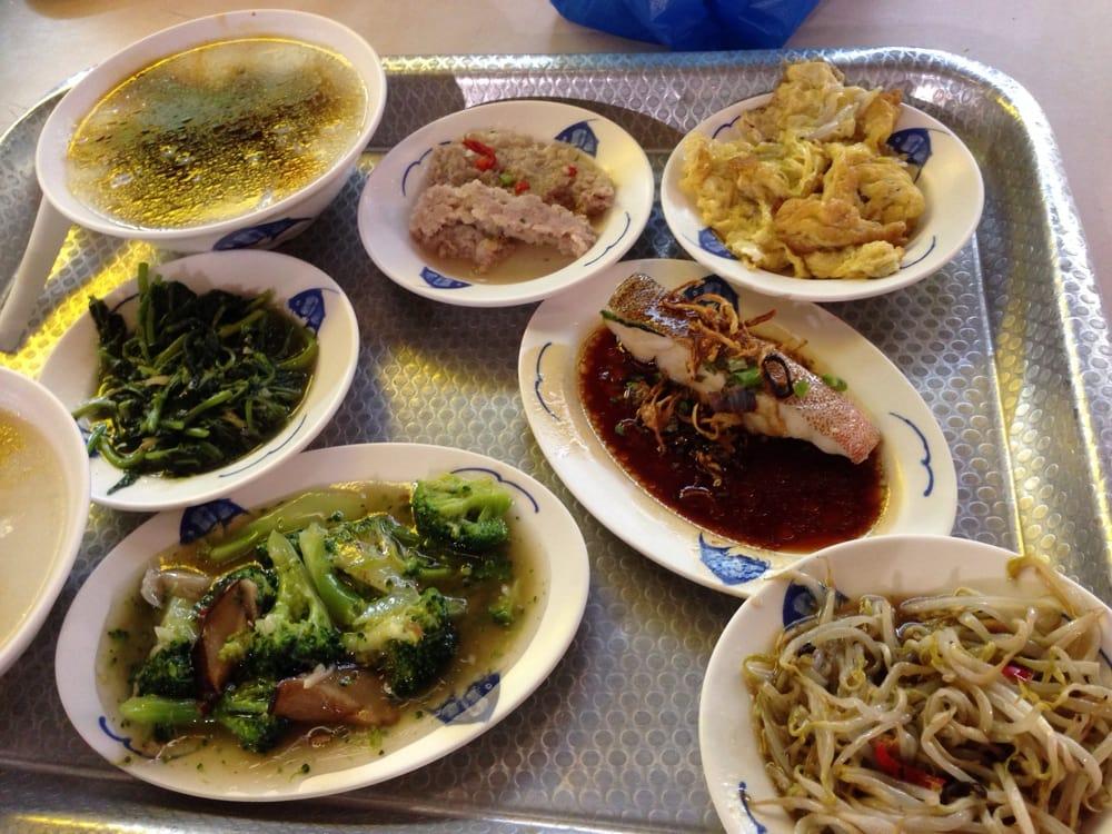 Shi Le Yuan 實叻園