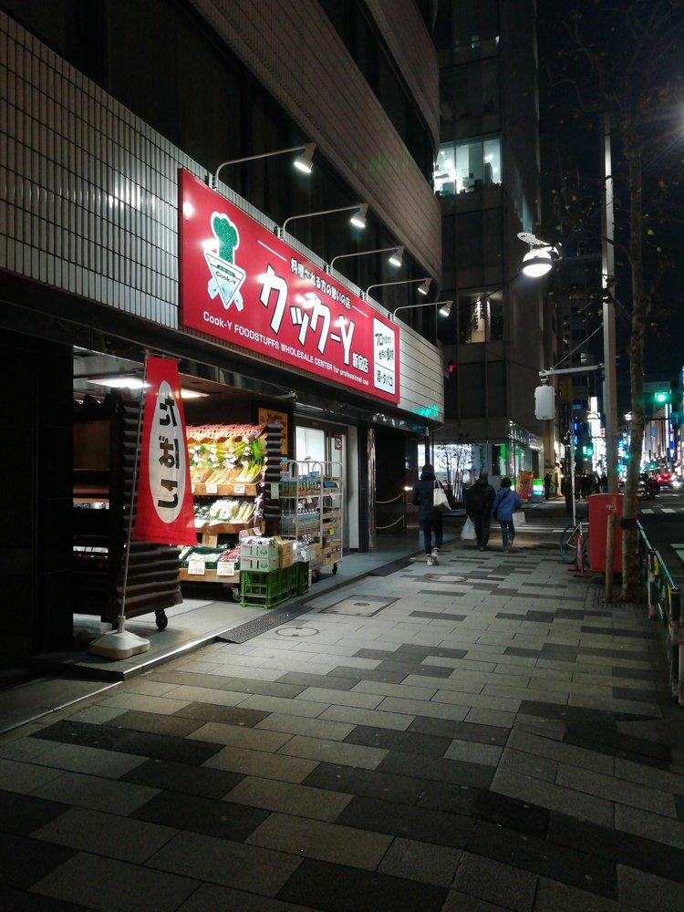 クックY新宿店